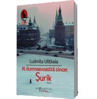 Al dumneavoastra sincer, Surik - Ludmila Ulitkaia