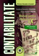 Contabilitate. Manual pentru clasa a IX-a - Aureliana-Guoadelia Cojocea , Doina Ana Maria Petre