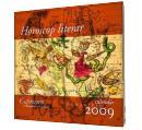 Horoscop literar. Calendar Humanitas 2009. Capricorn (21 decembrie-19 ianuarie) - Ioana Parvulescu