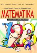 Matematica clasa I (limba maghiara) - Cleopatra Mihailescu , Tudora Pitila , Victoria Padureanu