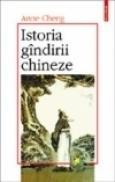 Istoria gindirii chineze - Anne Cheng