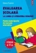 Evaluarea scolara la limba si literatura romana clasa a V-a - Elena Rudica