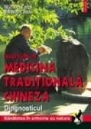 Incursiune in medicina traditionala chineza - Teodor Caba, Marius Caba