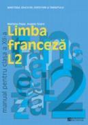 Limba franceza L1. Manual. Clasa a XII a - Popa Maria
